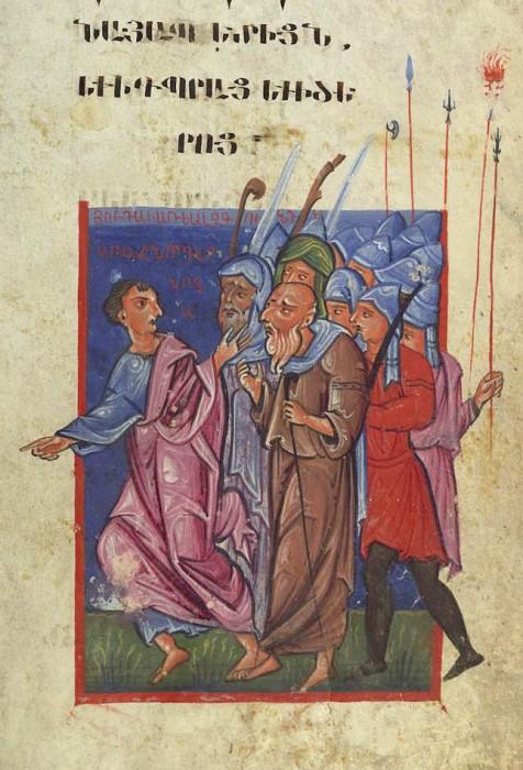 Великая Пятница. Иуда приводит стражников ко Христу. Армянская книжная миниатюра XIII в.