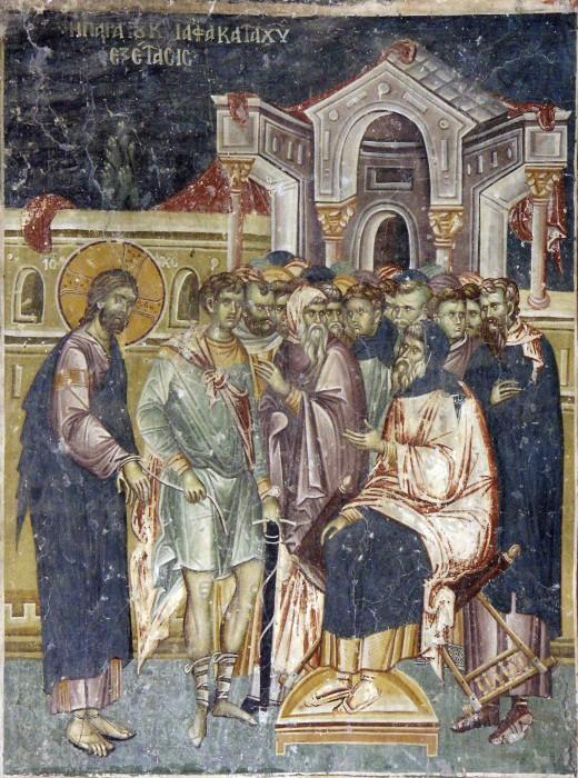 Великая Пятница. Христос на допросе у Анны. Фреска Старо-Нагорично, Македония. XII-XIV в.
