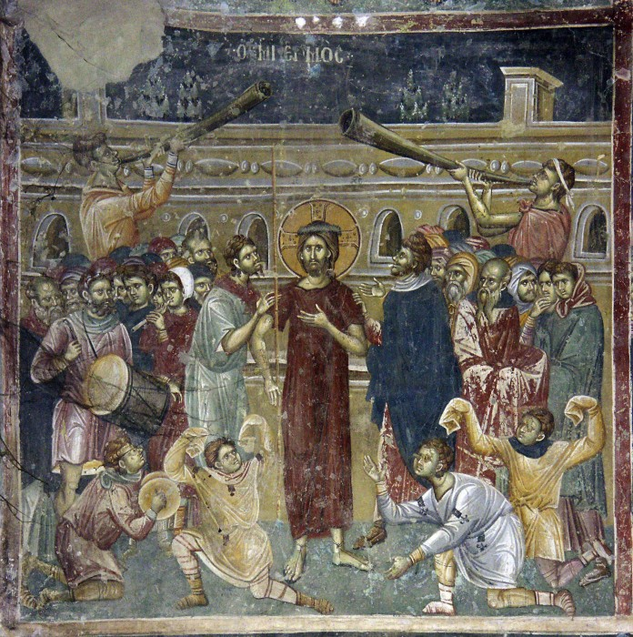 Великая Пятница. Уничижение Христа. Фреска Старо-Нагорично, Македония. XII-XIV в.