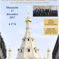 Концерт хора кафедрального собора Святого Александра Невского