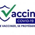 О вакцинации