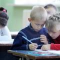 Русская Школа при соборе вновь открывает двери!