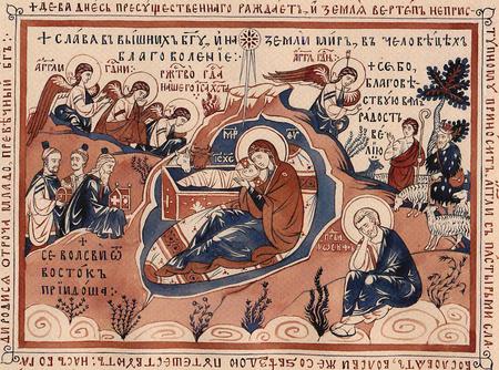 Рождественские богослужения в